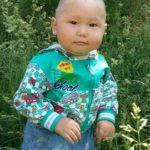 Bata, Kirgistan